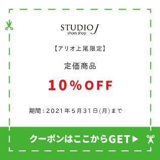 STUDIO-J.jpg