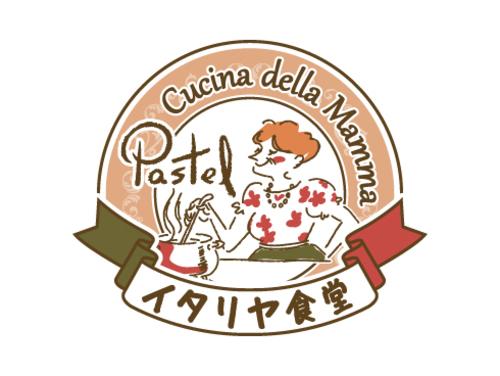 イタリヤ食堂パステルの画像