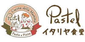 イタリヤ食堂パステルのロゴ画像
