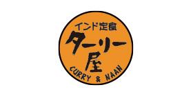 ターリー屋のロゴ画像