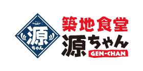 築地食堂 源ちゃんのロゴ画像