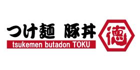 つけ麺 豚丼 徳のロゴ画像