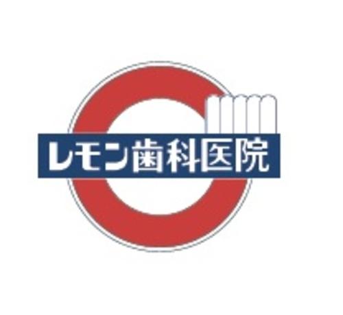 【5/3(月・祝)~5/4(火・祝)】営業時間の変更と【5/5(水・祝)】休診のお知らせ
