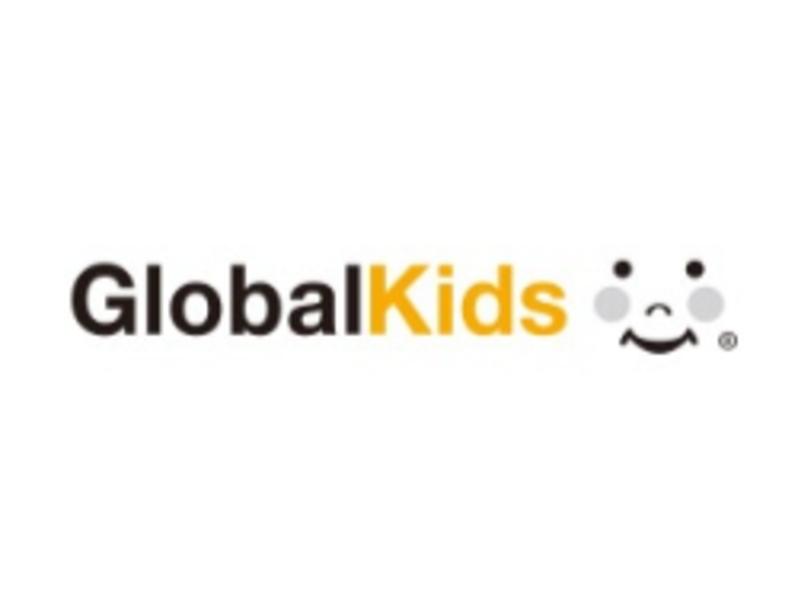 グローバルキッズ アリオ上尾園のロゴ画像