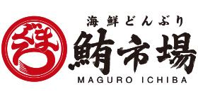 鮪市場のロゴ画像