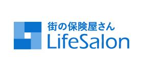 街の保険屋さん Life Salonのロゴ画像